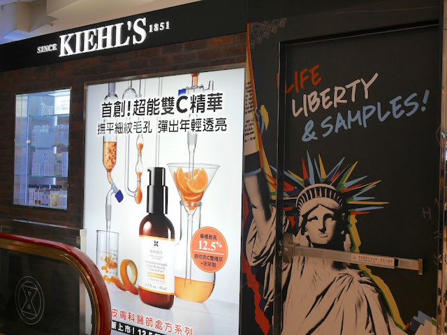 """Life, Liberty & Samples!"" display"