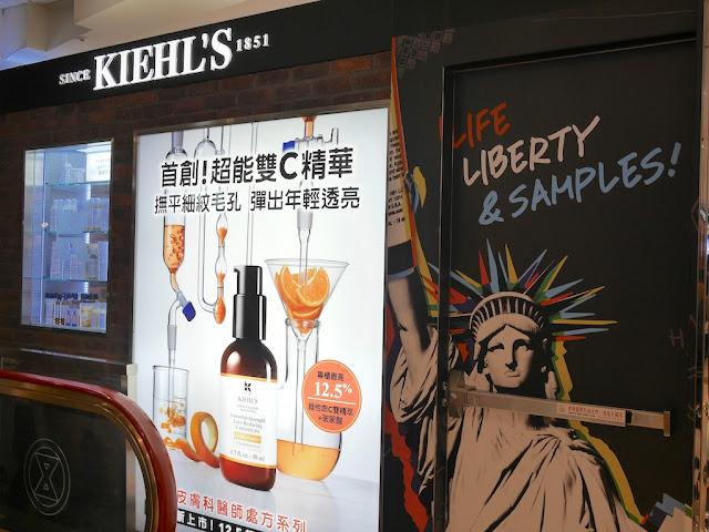 """Life, Liberty & Samples!"" display"