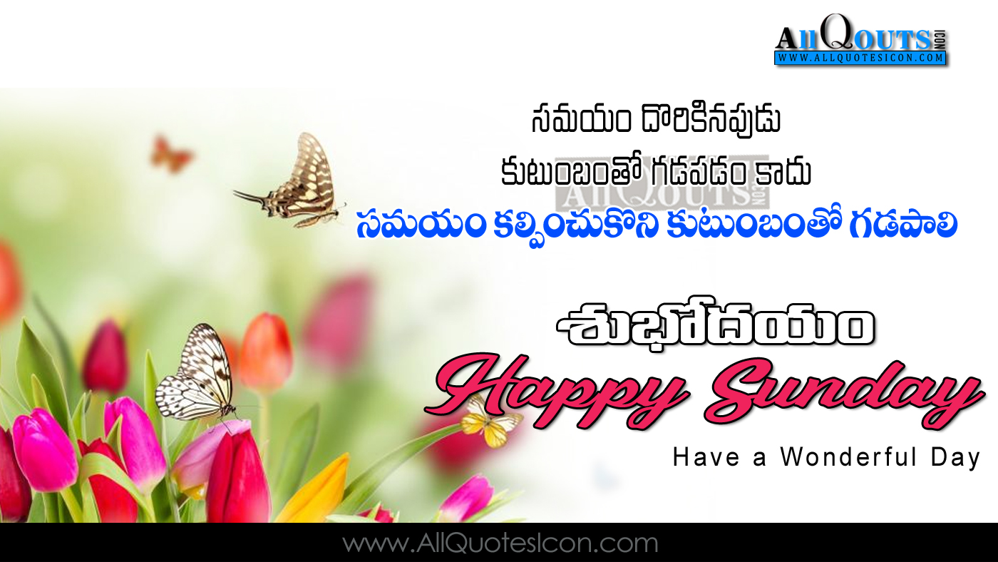 Good Morning Sunday Images In Telugu Telugu Good Morning Flower