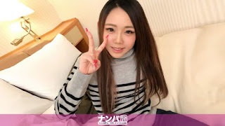 200GANA-1589 When 20 years old college student (Izakaya byte)