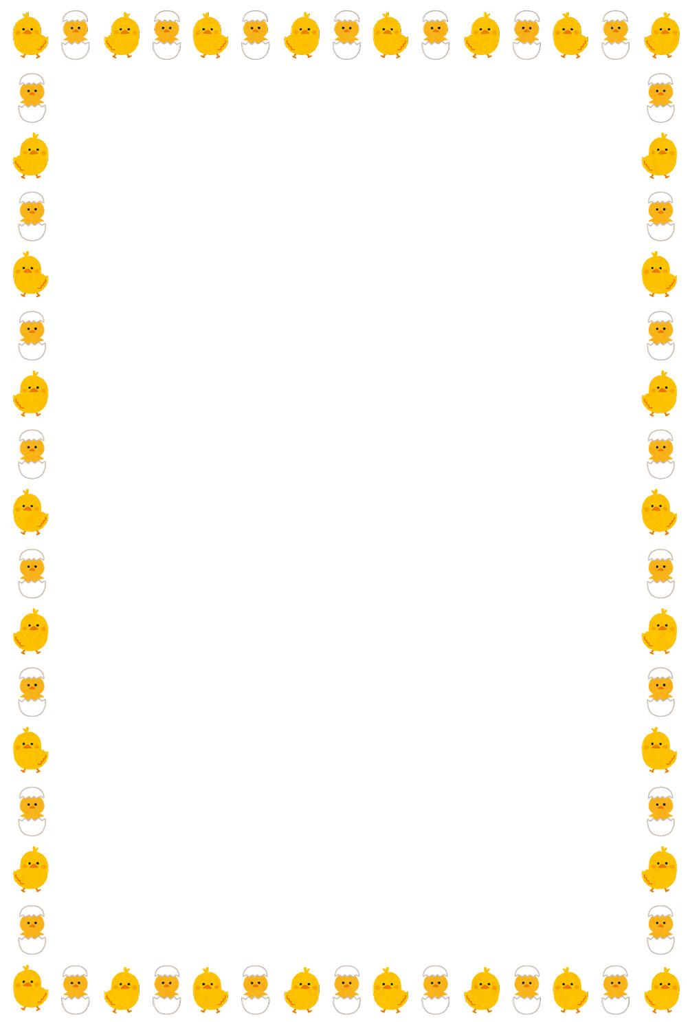 ヒヨコのイラストフレーム(枠) | かわいいフリー素材集 いらすとや