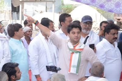 न्याय योजना के जरिए जनता के सपनों को पूरा करेंगे राहुल गांधी - ज्योतिरादित्य सिंधिया | Guna News