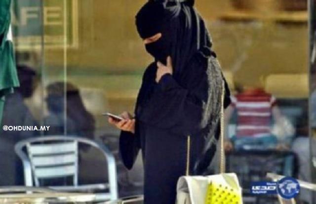Wanita Arab Saudi Periksa Telefon Suami Berdepan Hukuman