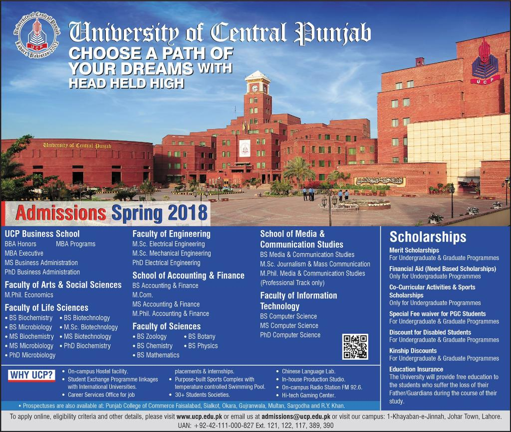 Admissions in University of Central Punjab Lahore