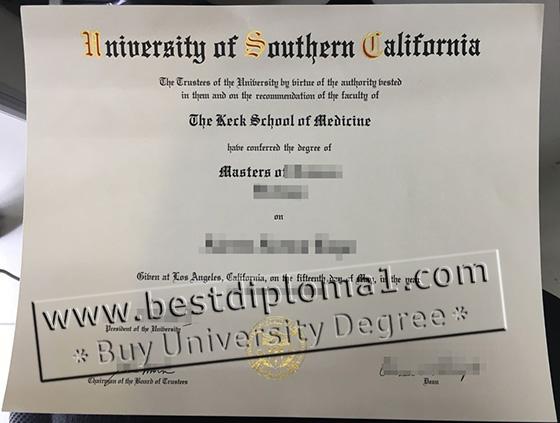 USC fake diploma