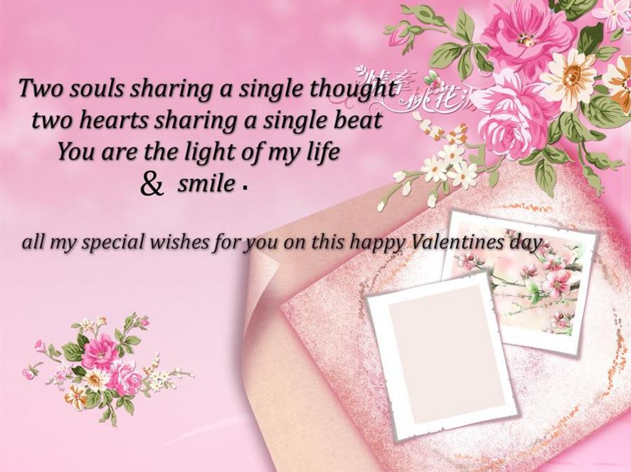Valentine\'s Day Card Messages, 2018 Valentine day SMS in English ...