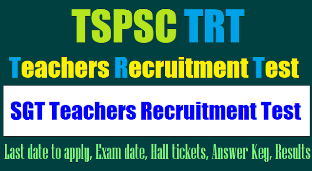 tspsc sgt teachers recruitment test(trt) 2017,ts trt sgt hall tickets,trt sgt results,sgt trt exam date,trt last date to apply
