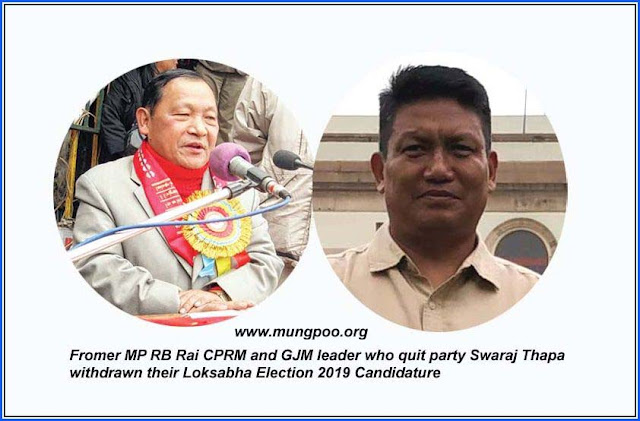 Former MP RB rai CPRM and Swaraj Thapa withdrawn their LS poll nomination