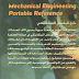 كتاب دليل المهندس الميكانيكي