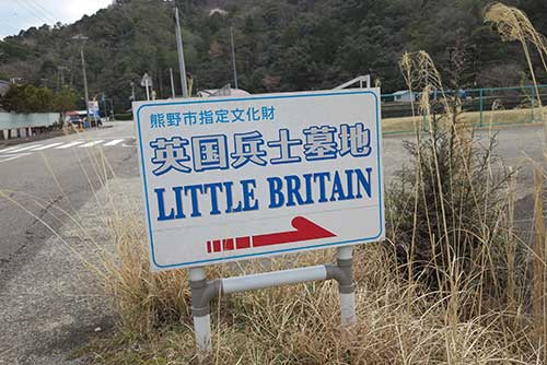 Little Britain Kumano Mie.