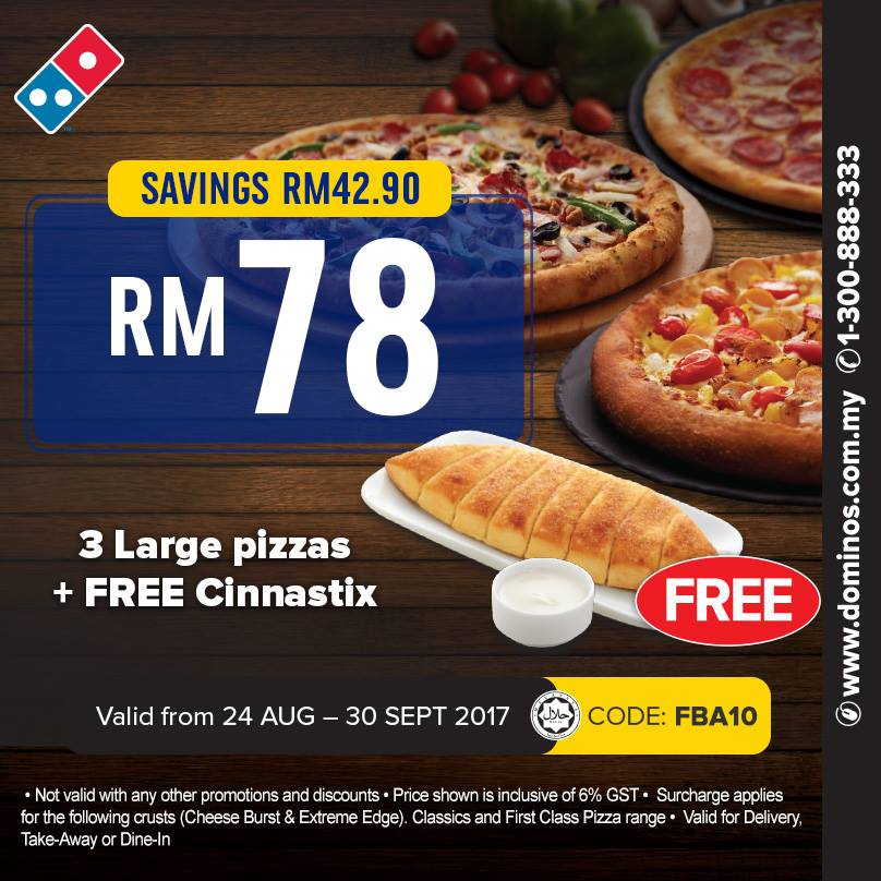 Dominos pizza coupons september 2019