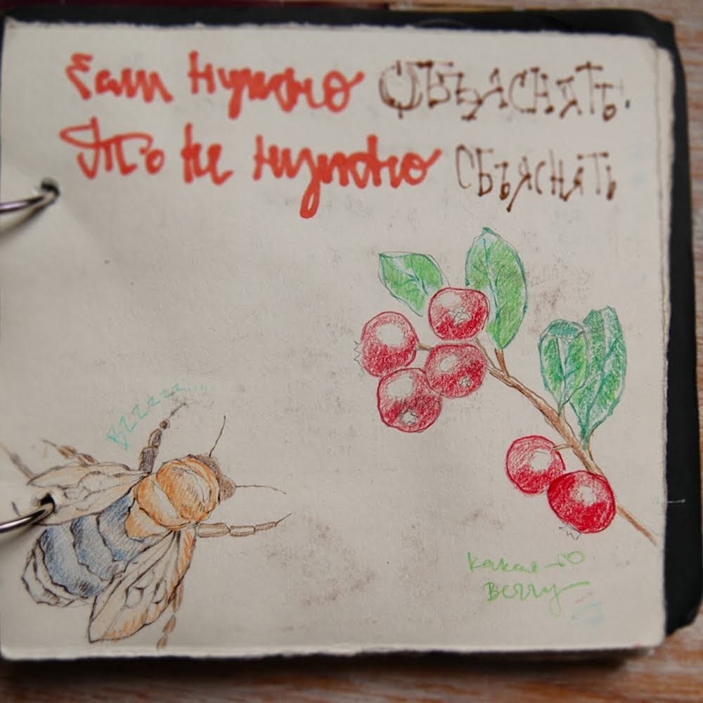 watercolor sketchbook скетчбук