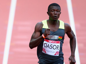 Rio 2016: Emmanuel Dasor bows out of 200 metres