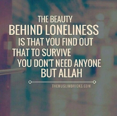 You Don't need anyone but Allah - Islamic Quote