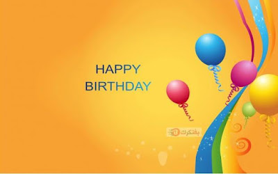 ميلاد 2017 بوستات اعياد ميلاد Happy-Birthday-Desktop-Wallpaper-620x388.jpg