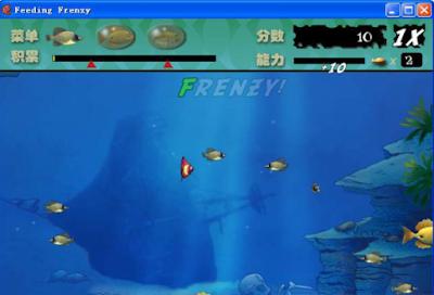 大魚吃小魚3中文版(吞食魚3),經典海底世界休閒遊戲!