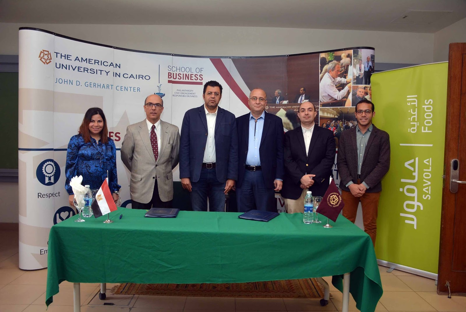 Company News in Egypt: AUC'S GERHART CENTER HOLDS SOCIAL