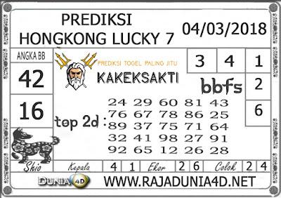 Prediksi Togel HONGKONG LUCKY7 DUNIA4D 04 MARET 2019