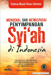 Pandangan Ulama Sunni tentang Syiah