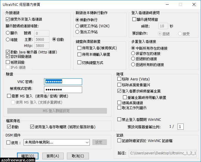 ultravnc 1.2.1.7 portable