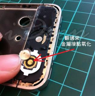 泡水, 省電, 原廠, 液晶, 傳輸線, 零件, 電池, 維修, 螢幕破裂, iphone, iphone8, iphone8s, iPhone工具,