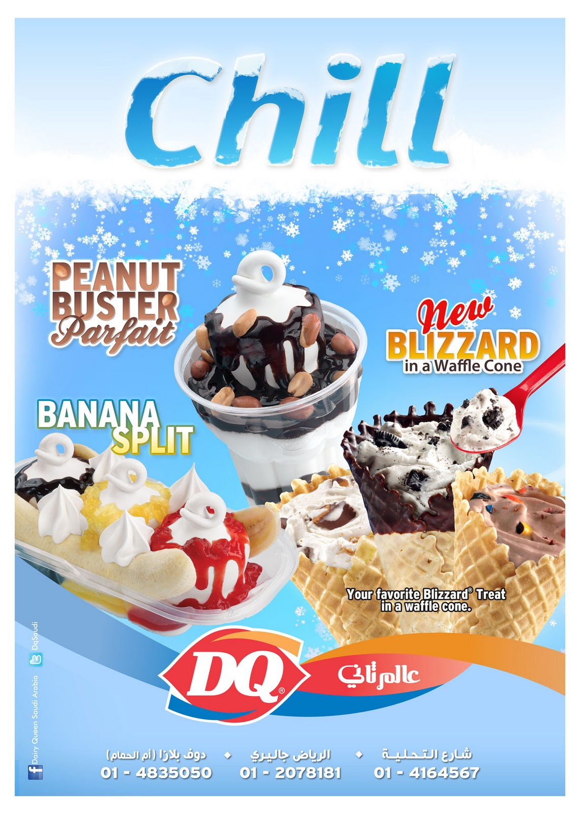 Dairy Queen Saudi Arabia Have A Sweet Celebration At Dairy Queen