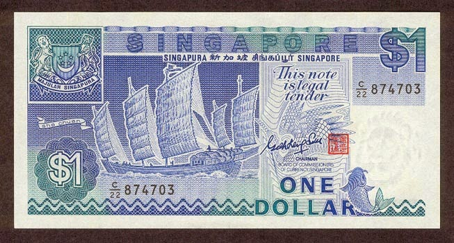 Singapore 1 Dollar banknote Ship Series