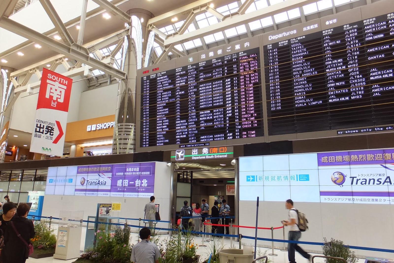 narita-airport 成田空港