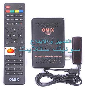 فلاشة  OMIX MINI HD 999 الاصلية مع معلومات الفلاشة