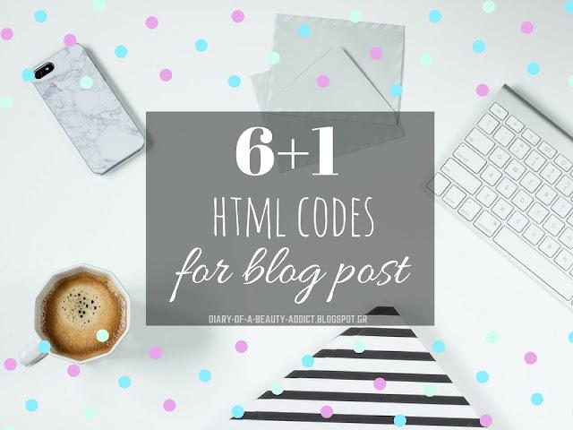 6+1 Εντολές HTML που θα απογειώσουν τις αναρτήσεις του blog σου│6+1 HTML Codes for Blog Post