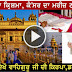 gurbani naal theek hoya cancer da mareej
