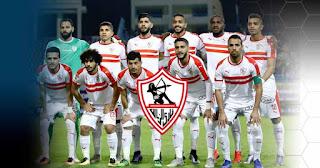 اون لاين مشاهدة مباراة بيراميدز والزمالك بث مباشر 24-1-2019 الدوري المصري اون سبورت اليوم بدون تقطيع