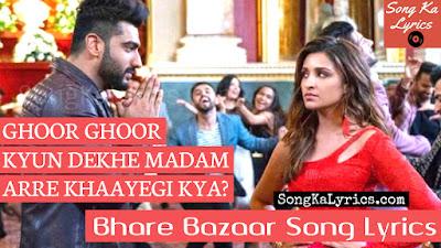 bhare-bazar-kalle-na-jaana-song-lyrics-badshah-vishal-payal-dev-namaste-england