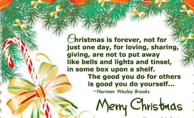 christmas 2015 greetings