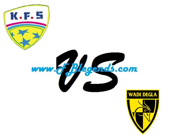 مشاهدة مباراة وادي دجلة وكفر الشيخ بث مباشر كأس مصر بتاريخ 8-11-2017 يلا شوت wadi degla vs kafr el shaikh
