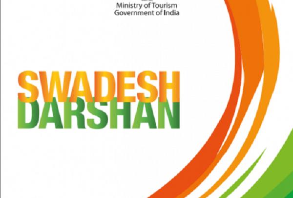 First+Swadesh+Darshan