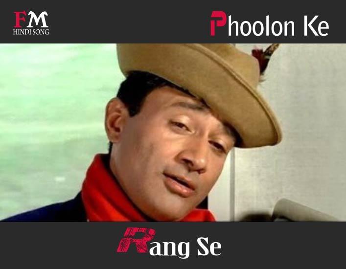 Phoolon-Ke-Rang-Se-Dil-Ki-Kalam-Se- Prem-Pujari-(1970)