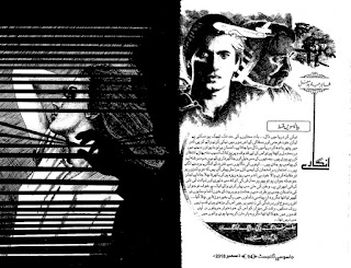 Angare Episode 42 Jasoosi Novel By Tahir Javed Mughal