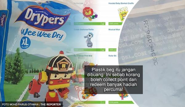 Jangan buang plastik pampers Drypers! Collect point dan redeem banyak hadiah percuma!