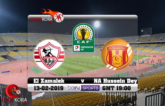 مشاهدة مباراة الزمالك ونصر حسين داي اليوم 13-2-2019 كأس الكونفيدرالية الأفريقية