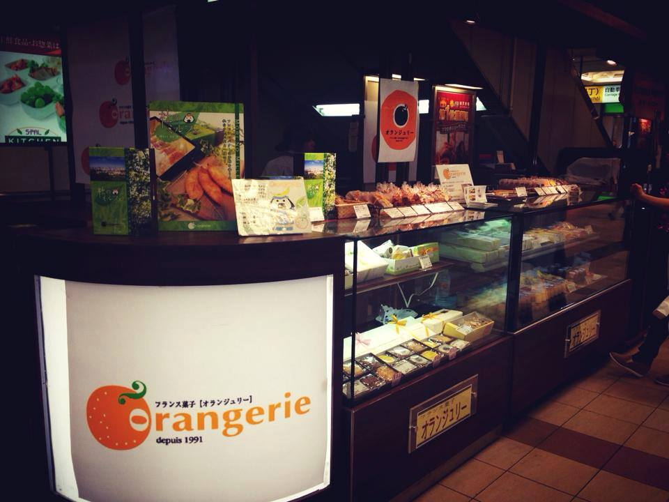 Orangerie Patisserie also has small food stall in Sendai Station  underground floor. Please check it out and enjoy.