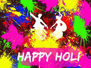 Happy Holi Ecards 2017.