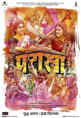 poster Pataakha 2018 Hindi HD 720p