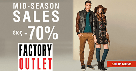 Mid Season Sales Factory Outlet