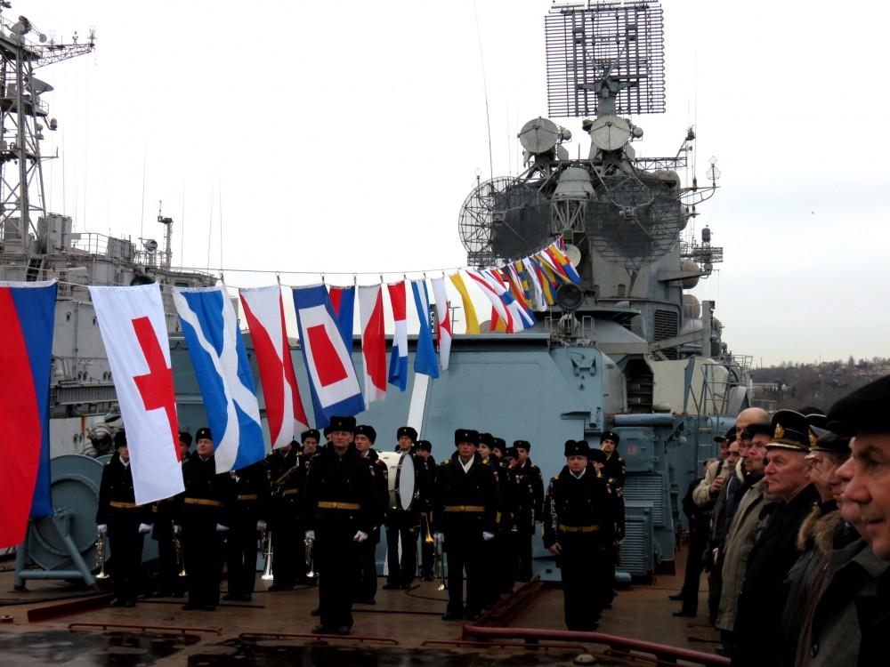 великий протичовновий корабель (ВПК) Керч