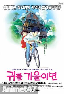 Lời thì thầm từ trái tim -Mimi wo Sumaseba - Anime Whisper of the Heart 1995 Poster