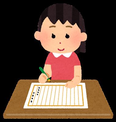 作文を書く子供のイラスト(女の子)