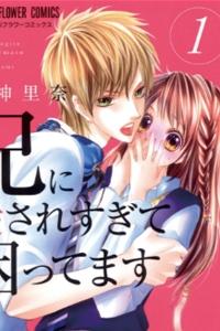 Truyện tranh Ani Ni Aisaresugite Komattemasu