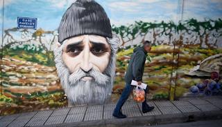 Καλλιτέχνες του δρόμου έφτιαξαν τοιχογραφία-έκπληξη με τον Άγιο Παΐσιο στη Θεσσαλονίκη