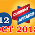 Kerala PSC Daily Malayalam Current Affairs 12 Oct 2018